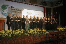 EAS Congress 2003